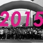 2015香港長跑行山比賽