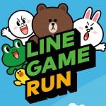Line Game Run