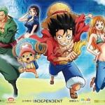 海賊王 One Piece