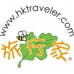 HK Traveler 旅行家