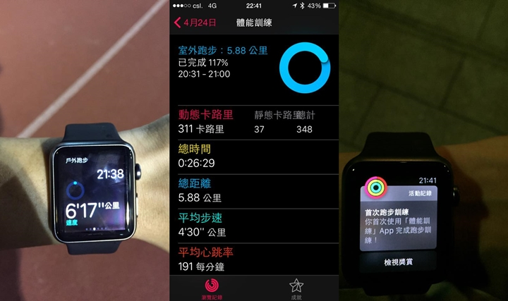 APPLEWATCH_011