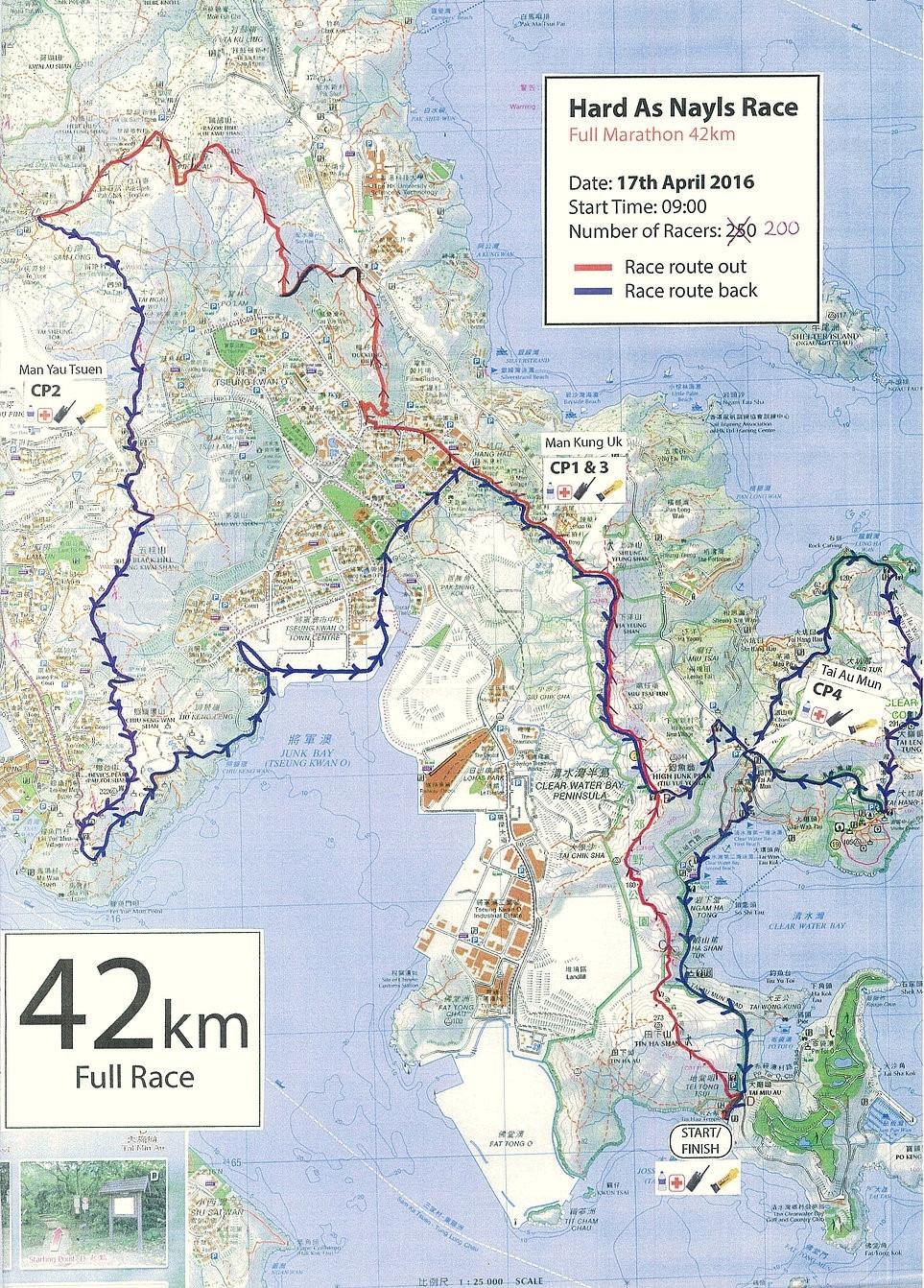 全程42公里的賽道圍繞將軍澳及清水灣一圈 (按圖放大)