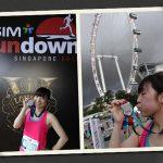 新加坡日落馬拉松 [終章]