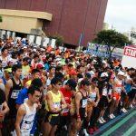 [參賽保證] 沖繩那霸馬拉松2016