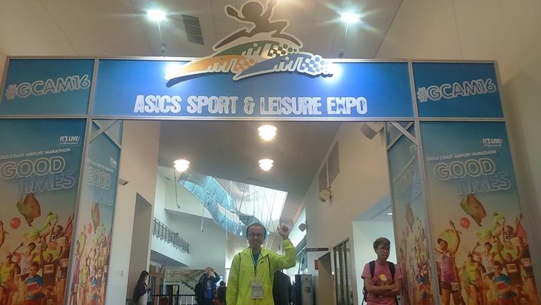 [俊情跑] 澳洲黃金海岸機場馬拉松2016 3