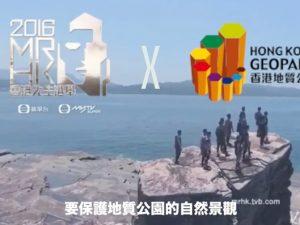 「香港先生」犯規遊 東平洲 1
