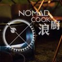 Nomad Cook 浪廚