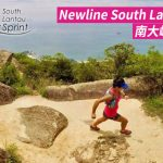 [Newline South Lantau Sprint] 南大嶼短途越野賽